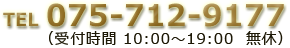京都で不動産買取やリフォームは『大晃エステート株式会社』へ!